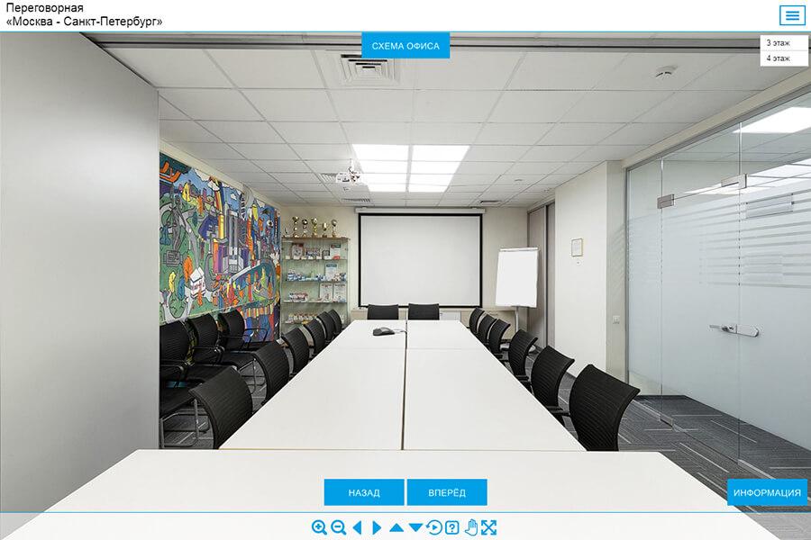брендирование виртуального тура